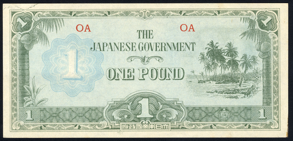 Oceania - Japanese Government issued £1
