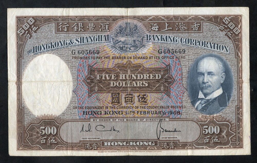 Hong Kong & Shanghai Banking Corporation $500, dated 11th Feb 1968