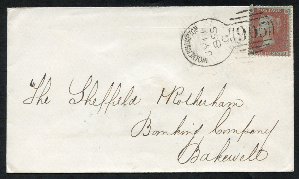 1855 envelope to Bakewell, tied by a superb 'Wolverhampton 905' code 'O'