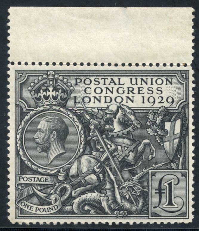 1929 £1 PUC top marginal UM example, SG.438