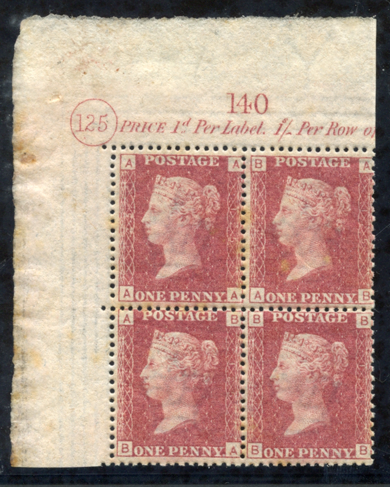 1864 1d rose red Pl.125 upper left corner marginal block of four, SG.43