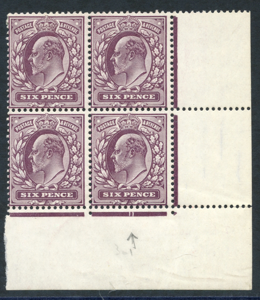 1911-13 Somerset House 6d deep plum lower right corner marginal - block of four, SG.303