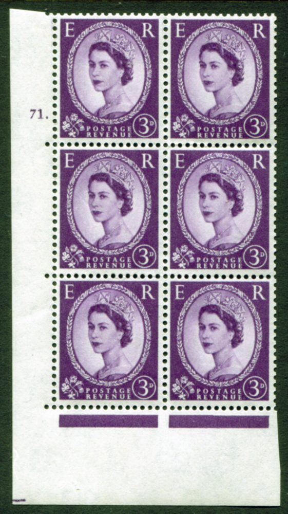 1958 Wilding 3d Crowns, white paper, Perf Type A, Cyl. 71 dot - block of six