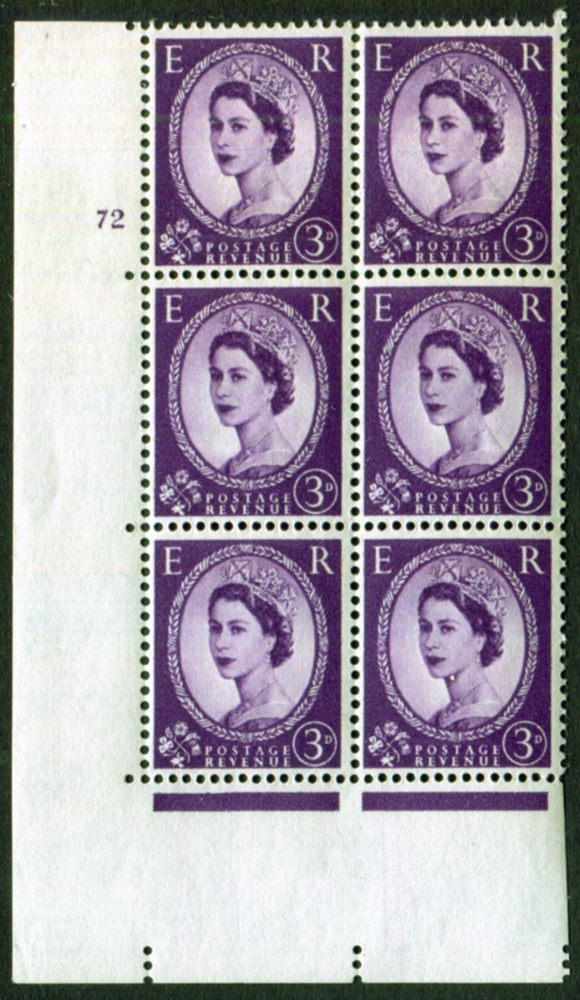 1958 Wilding 3d Crowns, white paper, Perf Type A, Cyl. 71 - block of six