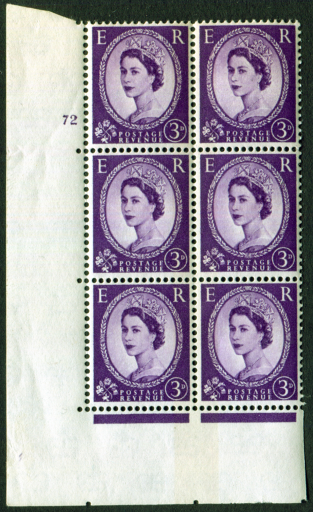 1959 Wilding 3d Crowns, violet phosphor (side band), white paper, Perf Type A, Cyl. 72 - block of six