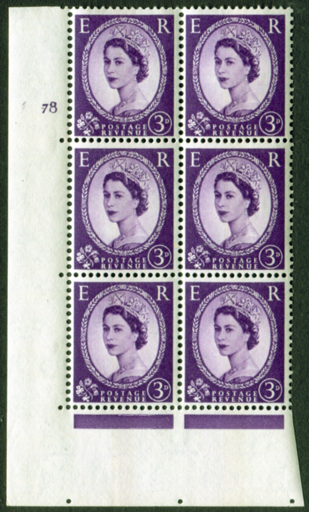 1959 Wilding 3d Crowns, violet phosphor (centre band), Perf Type A, Cyl. 78 - block of six