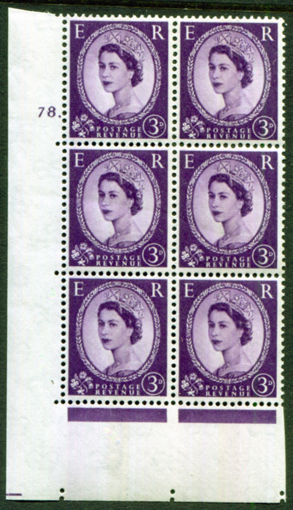 1959 Wilding 3d Crowns, violet phosphor, centre band, Perf Type A, Cyl. 78 dot - block of six