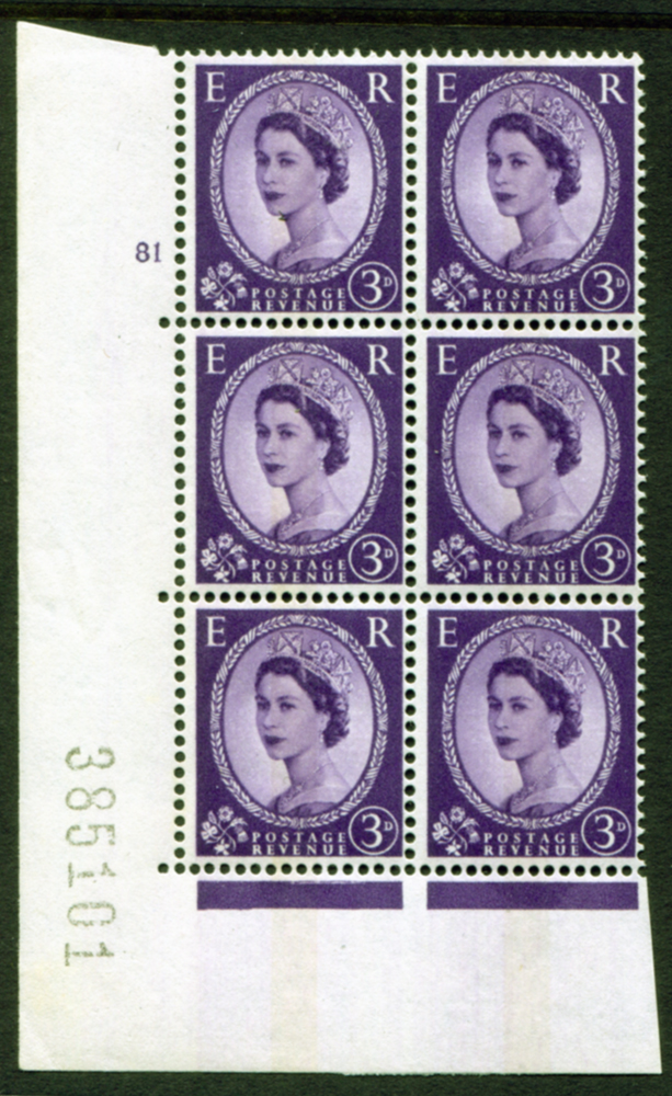 1966 Wilding 3d Crowns, violet phosphor, centre band, Perf Type A, Cyl. 81 - block of six