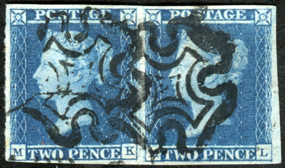 1841 2d blue Plate 3 NK/NL horizontal pair