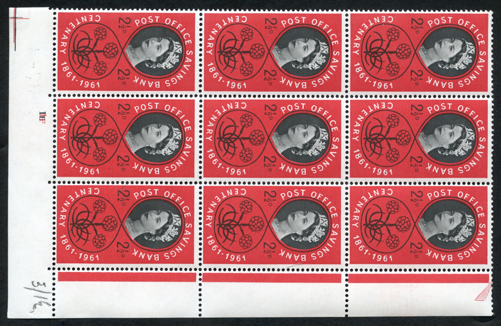 1961 P.O.S.B 2½d corner marginal Cylinder block of nine with variety
