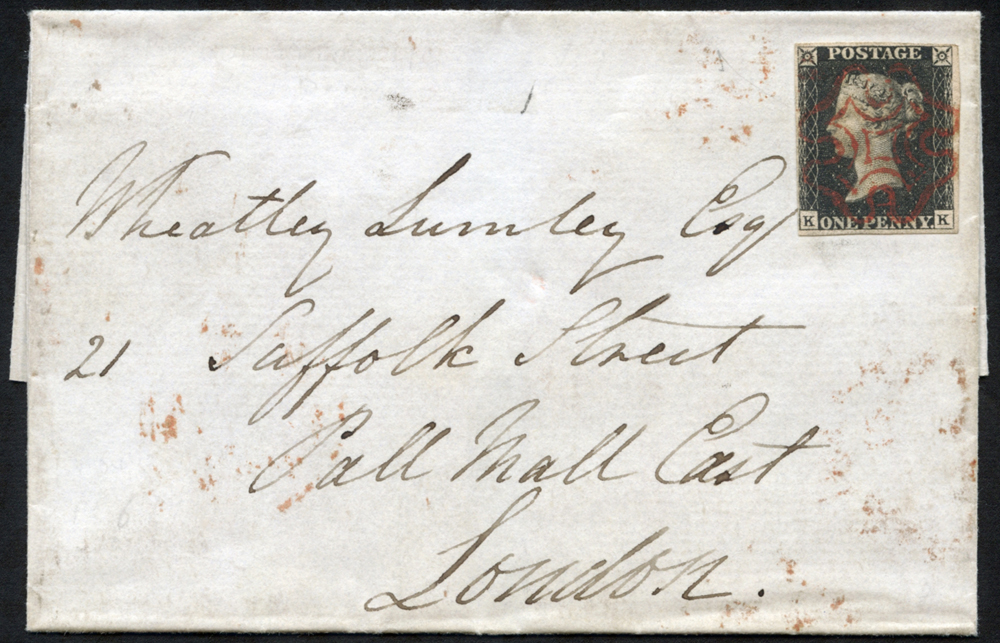 1840 Dec 3rd cover from Northallerton to Pall Mall, London, franked Pl.6 KK