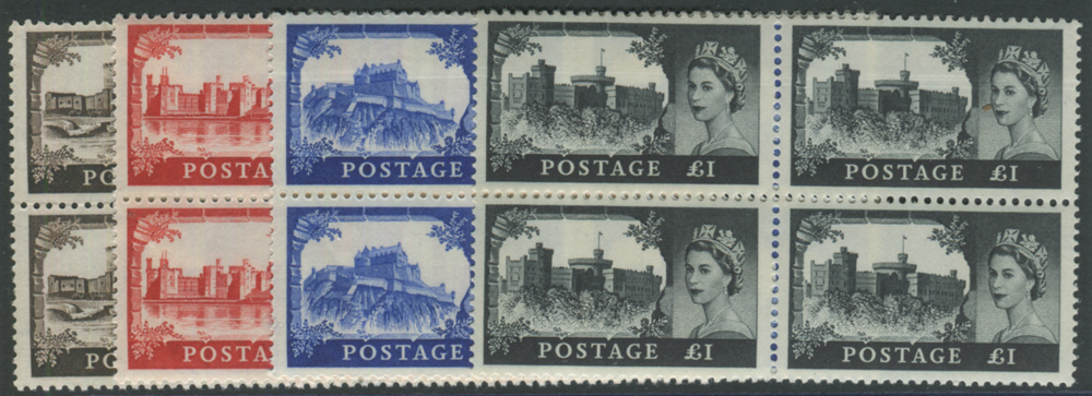 1963 Bradbury Wmk Crowns Castle set - UM blocks of four
