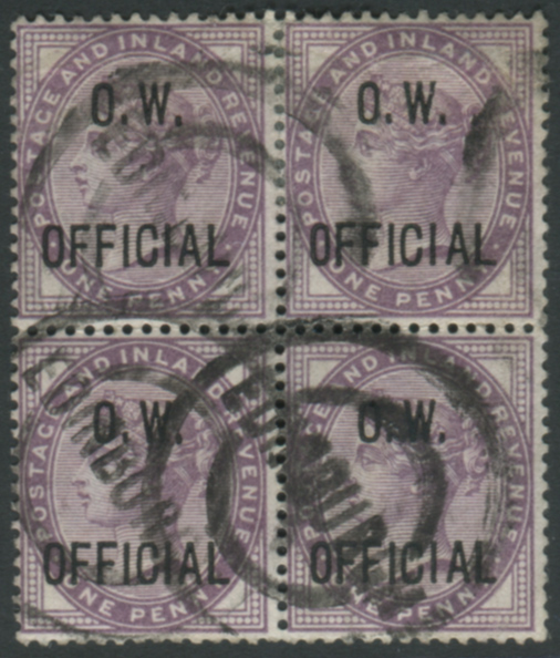 O.W OFFICIAL 1896 1d lilac (Die II) FU block of four