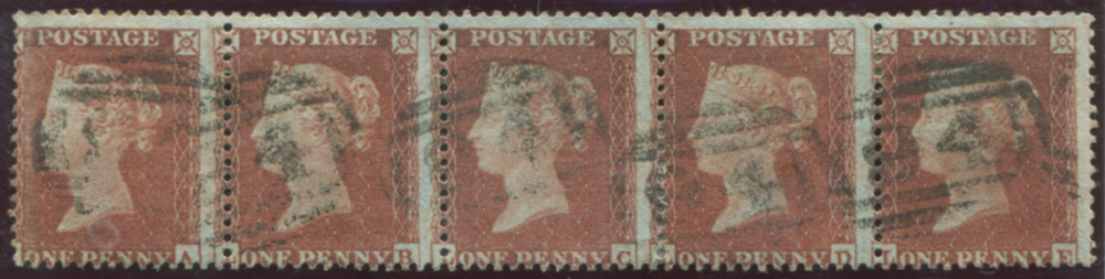 1855 1d red-brown Pl.204, Fine USED strip of five cancelled by '94' BOSTON numerals