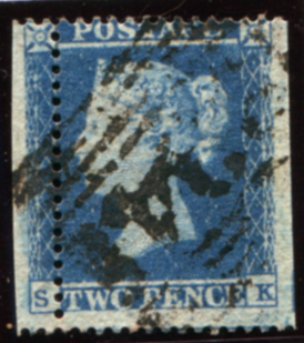 1854 2d blue Pl.4 (SK) wonderful sideways misplacement of perforations leaving the vertical sides 'imperf'