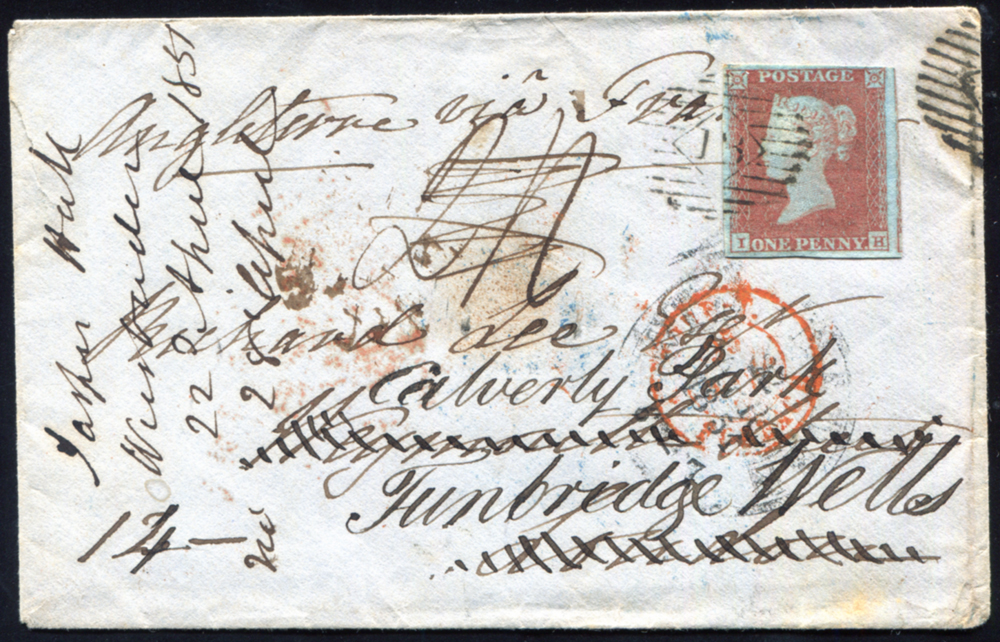 1850 1d red-brown on very blue paper Pl.106 (IH) on envelope from Wiesbaden, Germany via France to London