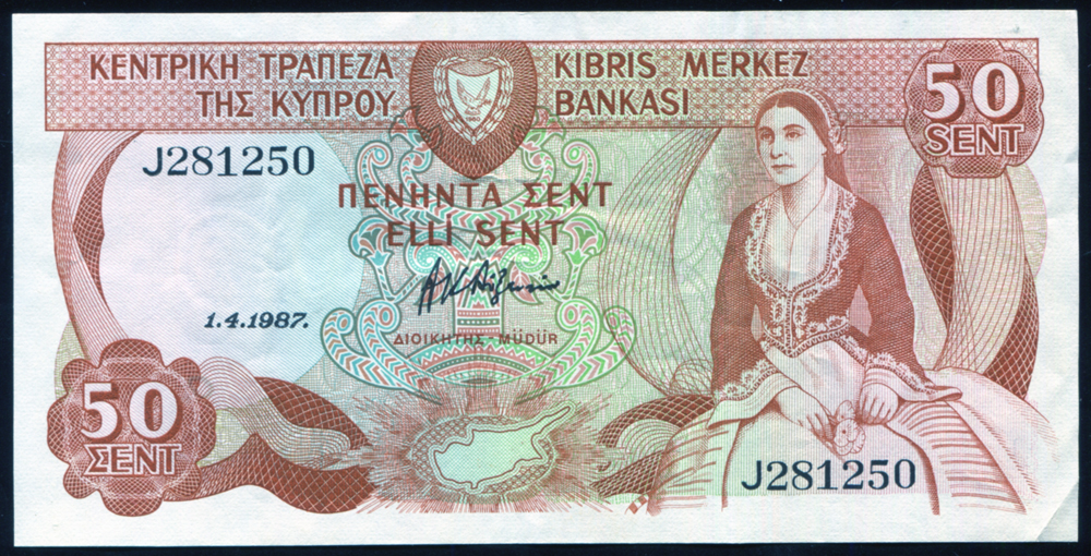 Cyprus 1987 fifty cents, brown & multi-colour (J281250), UNC, P.52.