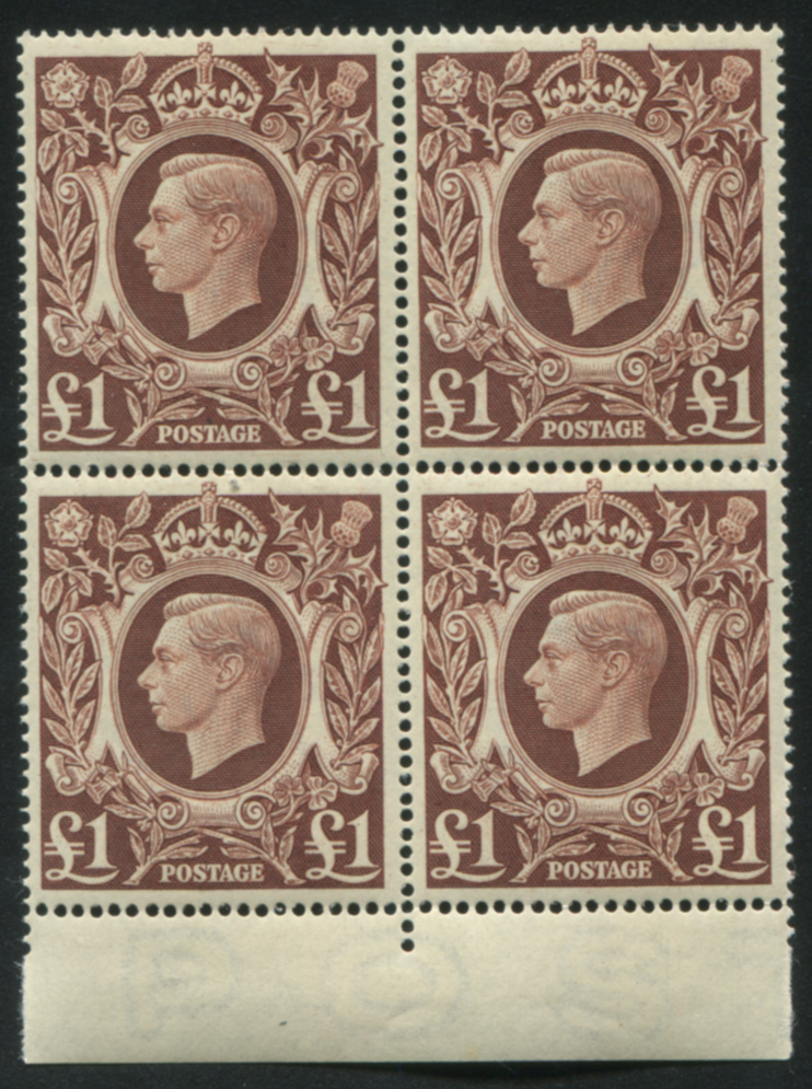 1948 £1 brown lower marginal UM block of four