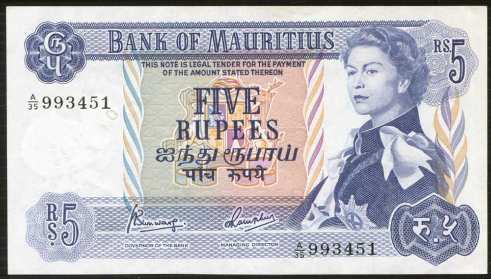Mauritius 1967 5r blue on multi-coloured, reverse sailboat (A/35 993451) UNC, P.30c.