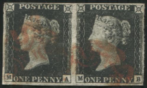 1840 1d black - Plate 4 MA/MB horizontal pair