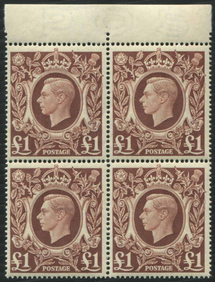 1948 £1 brown, top marginal UM block of four