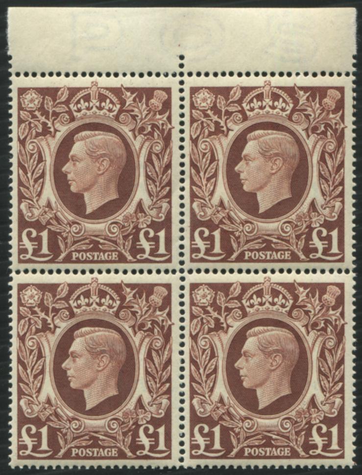 1948 £1 brown, top marginal UM block of four