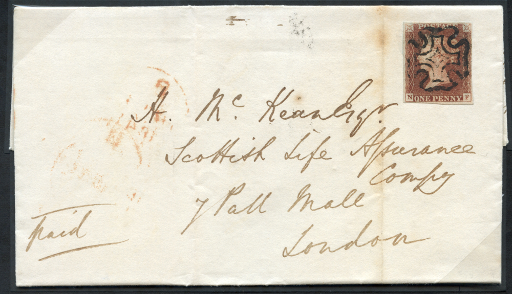 1841 Oct 16th cover from Dudley to London franked 1d red-brown Pl.9 NF