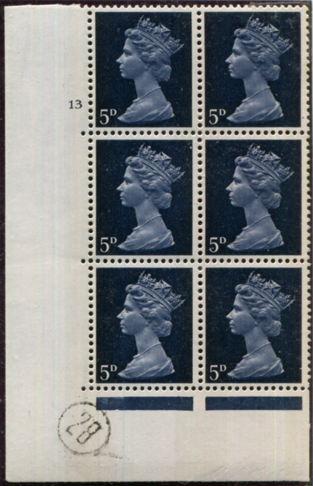 1970 5d deep blue (SG.735) Cylinder UM corner marginal block of six