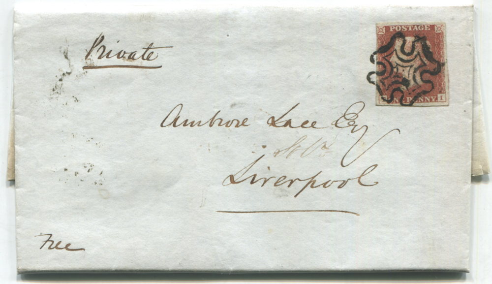1841 April cover from Dublin to Liverpool franked Plate 5 TI