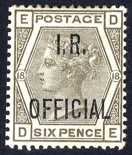 I.R OFFICIAL 1882 6d grey Plate 18, M example, large part o.g, SG.O4. Cat. £575