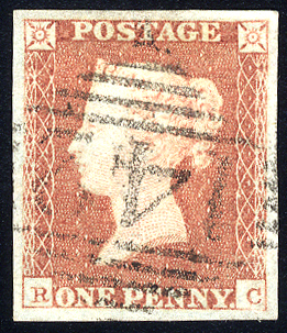 1841 1d red-brown - Plate 96 RC