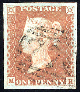 1841 1d red-brown - Plate 72 MH