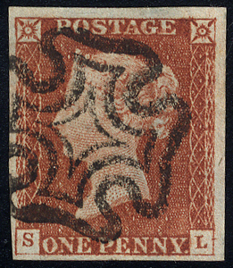 1841 1d red-brown - Plate 33 SL