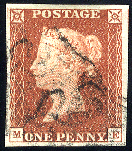 1841 1d red-brown - Plate 36 ME