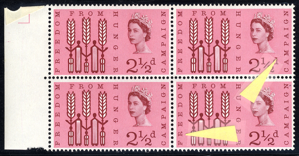 1963 Freedom from Hunger 2½d UM marginal block of four incl. variety 'broken R in FREEDOM'