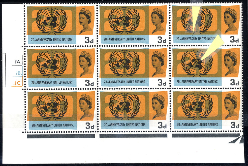 1965 United Nations 3d Cylinder block of nine incl. variety 'lake in Russia'