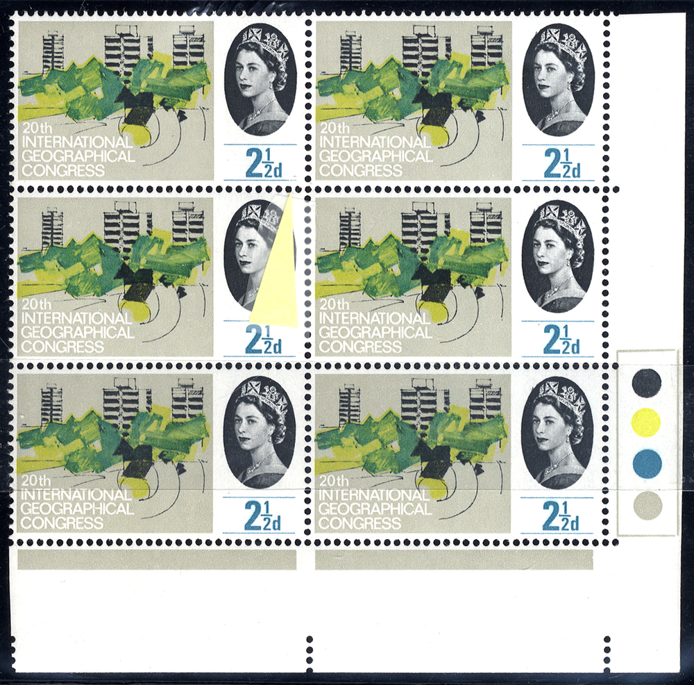 1964 Geographical 2½d UM traffic light block of six incl. variety 'short line under 2½d'
