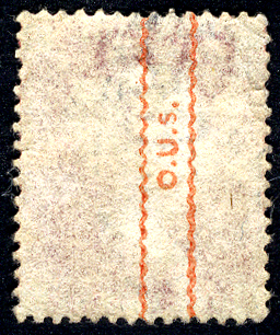 1871 Oxford Union Society official underprint Type 46 in red on the back of the stamp