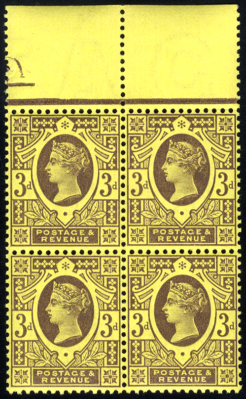 1887 Jubilee 3d purple on yellow top marginal UM block of four