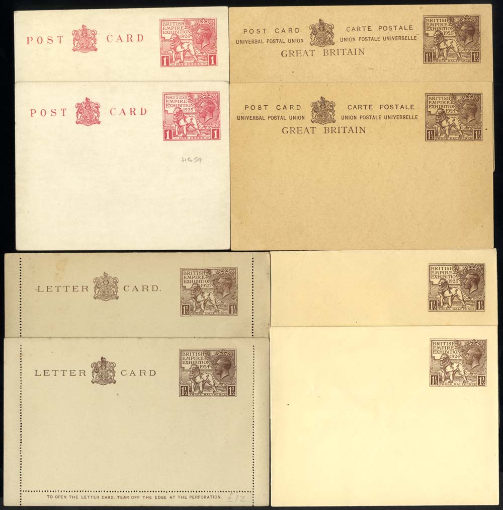 1924/25 Wembley stationery postcards, envelopes & letter cards, a set of eight - all unused + 2s letter card