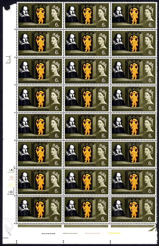 1964 Shakespeare Cylinder block of twenty four, variety 'missing floorboards' UM
