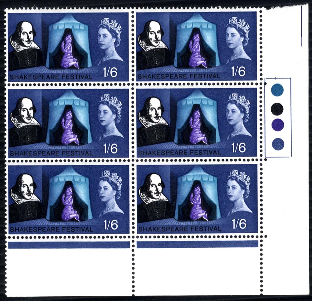 1964 Shakespeare Traffic Light block of six, UM