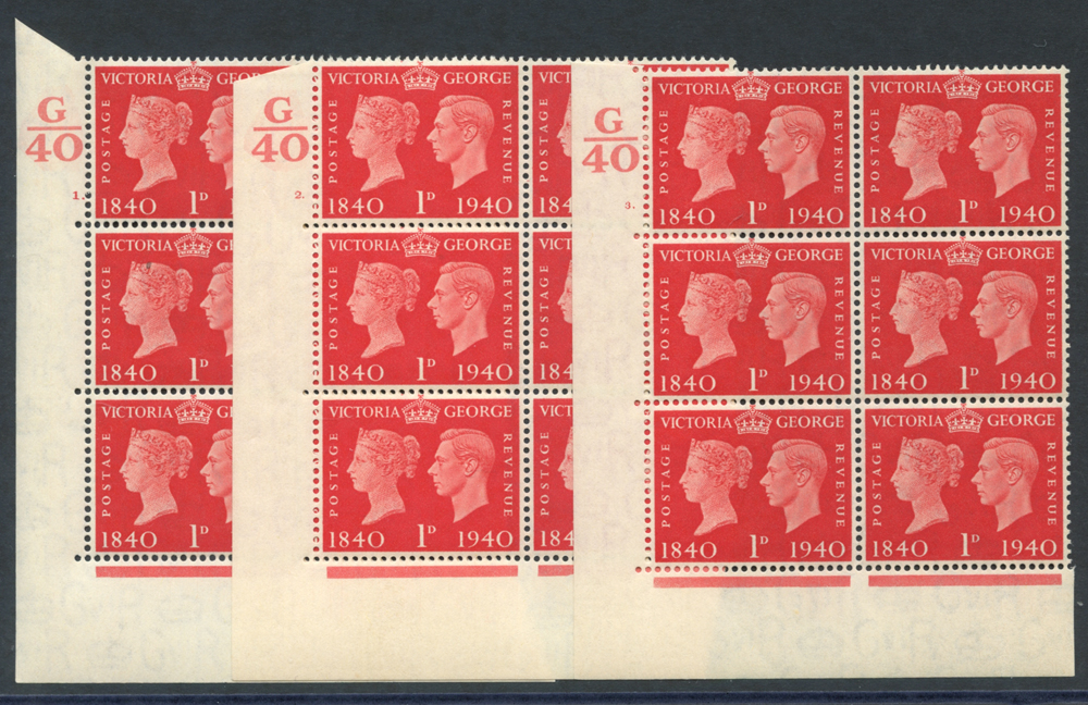 1940 Centenary 1d scarlet (SG.480) UM Control blocks of six, Cyl. 1, 2 & 3 (all dot), noted Cyl. 3 - two stamps are hinged
