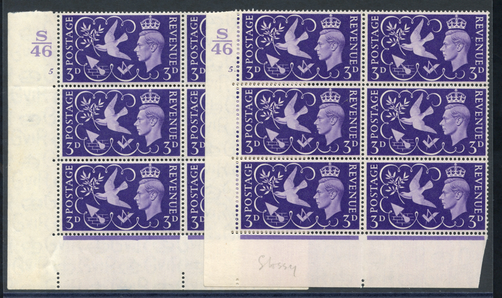 1946 Victory 3d UM Control blocks of six, Cyl.5 & 5 dot