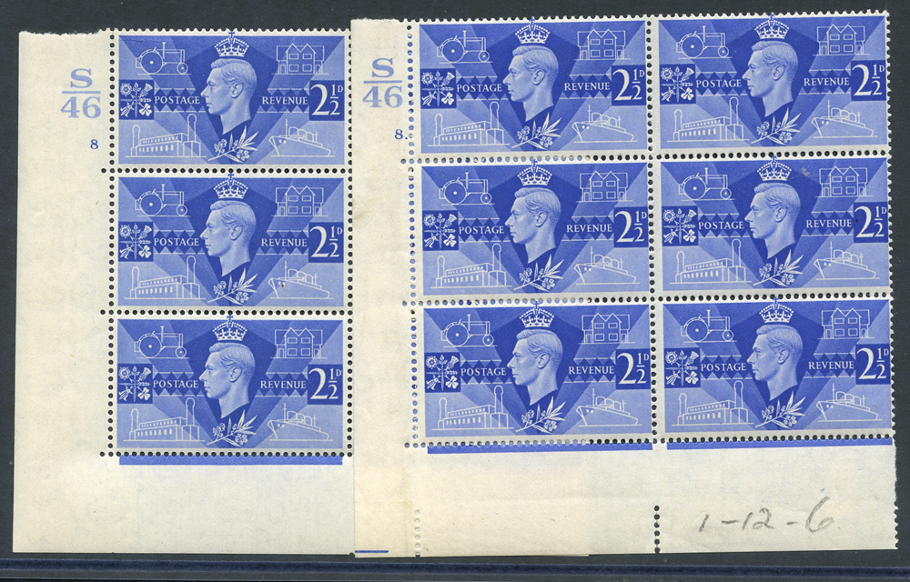 1946 Victory 2½d ultramarine pair of fine M Control blocks of six (S46), Cyl. 8 & 8 dot