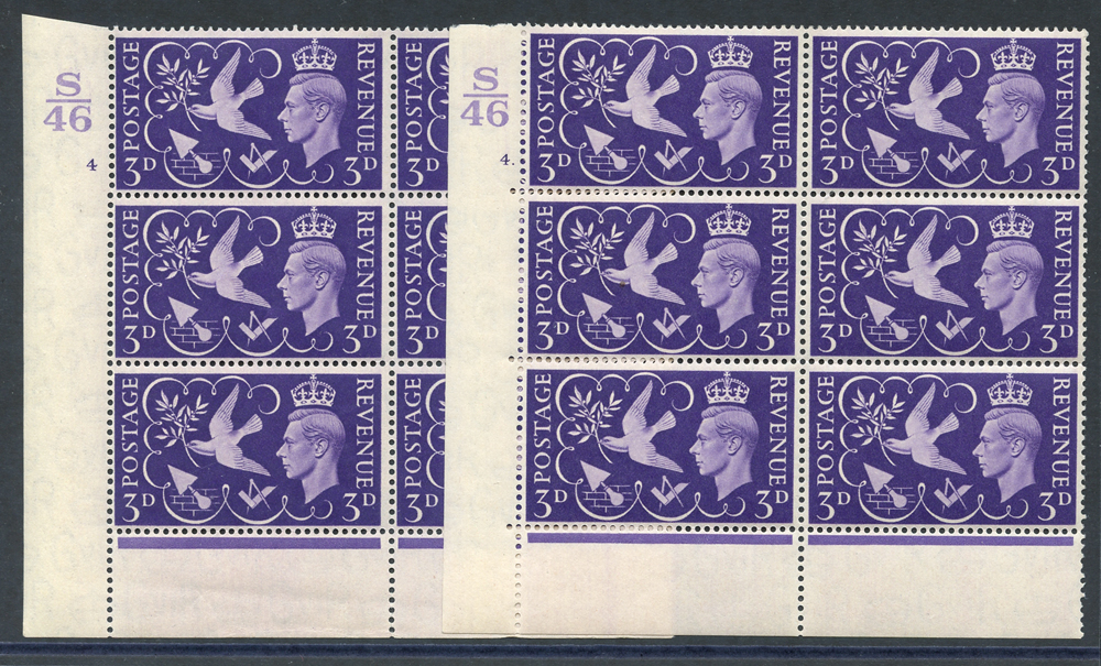 1946 Victory 3d violet pair of UM Control blocks of six (S46), Cyl. 4 & 4 dot, SG.491
