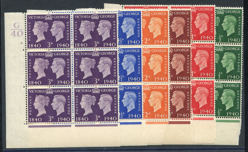 1940 Centenary set in UM Control blocks of six