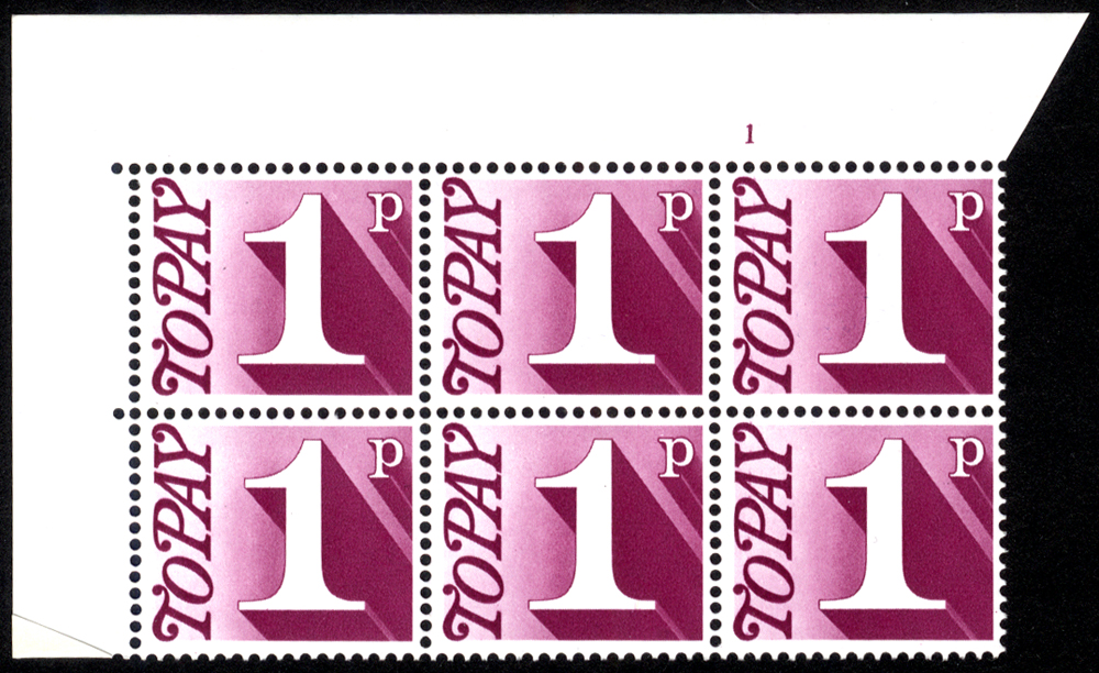 1970-76 1p Cylinder 2 block of six