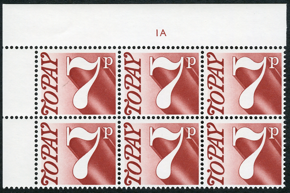 1970-76 7p Cylinder 1A block of six