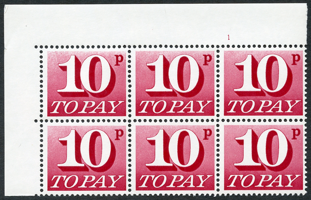 1970-76 10p Cylinder 1 block of six